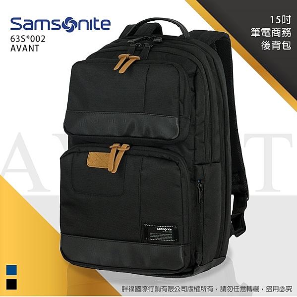 新款下殺69折 Samsonite 新秀麗 14吋多功能後背包 休閒包 可插掛拉桿 大容量Avant 雙肩包 63S*002