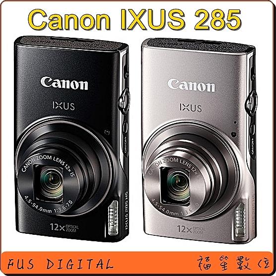 【福笙】CANON IXUS 285 HS (佳能公司貨) 送保護貼