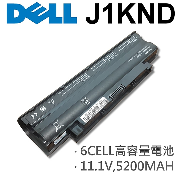 DELL 6芯 日系電芯 J1KND 電池 Inspiron 14R (4010-D460TW) 14R (4010-D480) 14R (4010-D520) 14R (Ins14RD-438)