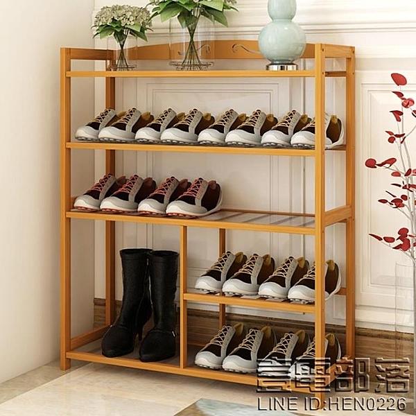 鞋架多層經濟型簡易家用鞋櫃楠竹收納架組裝現代簡約防塵置物架子 降價兩天