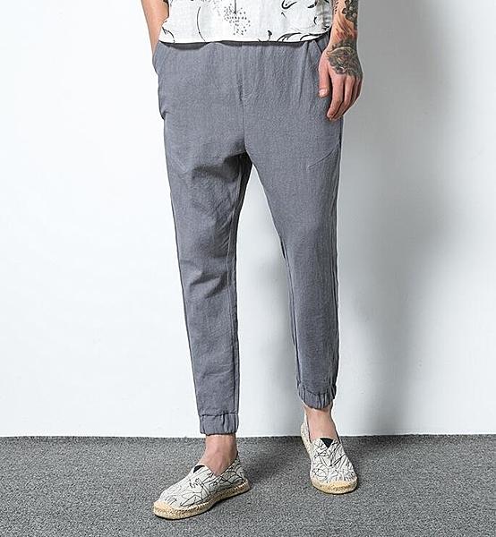 找到自己 MD 日系 潮 男 時尚 舒適 水洗棉麻 修身束口 透氣 純色素面 九分褲 休閒長褲