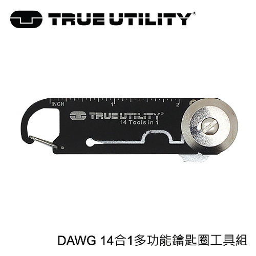 TRUE UTILITY DAWG 14合1 多功能 鑰匙圈 工具組 TU205 (居家)