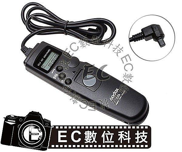 【EC數位】GODOX神牛 C3 電子定時快門線適用佳能 50D/40D/30D/5D/20D/10D/5D Mark II