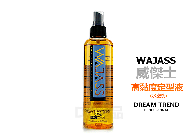 【DT髮品】威傑士 WAJASS 高黏度定型液 水蜜桃定型液 280ml【1709015】