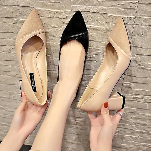 高跟鞋 中跟鞋 淺口尖頭 小香風職業上班工作鞋黑色