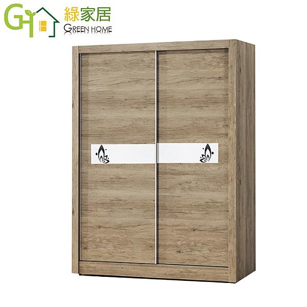 【綠家居】克爾 時尚5尺木紋推門衣櫃/收納櫃(吊衣桿+三抽屜)