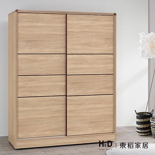 柏克5尺推門衣櫃(21JS1/052-9)/H&D東稻家居