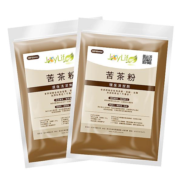 JoyLife嚴選 超值2入苦茶粉環保清潔粉500g【MP0086U】(SP0192)