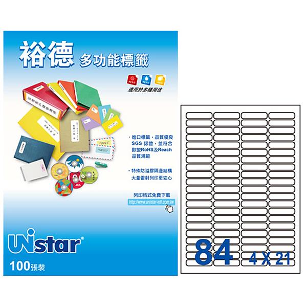 【30】US4611 多功能白色標籤84格(46x11.11mm) 1000張/箱