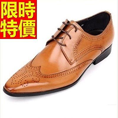 男真皮皮鞋-百搭紳士休閒牛津鞋3色58x21[巴黎精品]