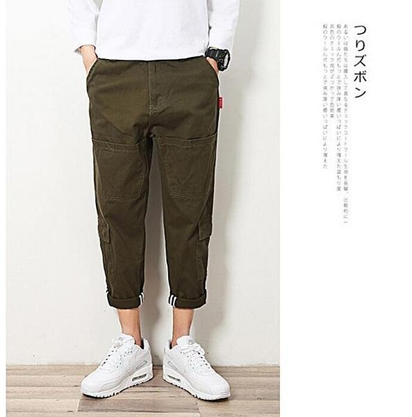 找到自己 時尚潮流 男 日系 大尺碼 卷邊 工裝褲 九分褲 休閑褲