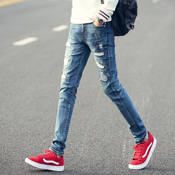 [超豐國際]春季彈力牛仔褲男士韓版修身型小腳褲潮男裝青少年鉛
