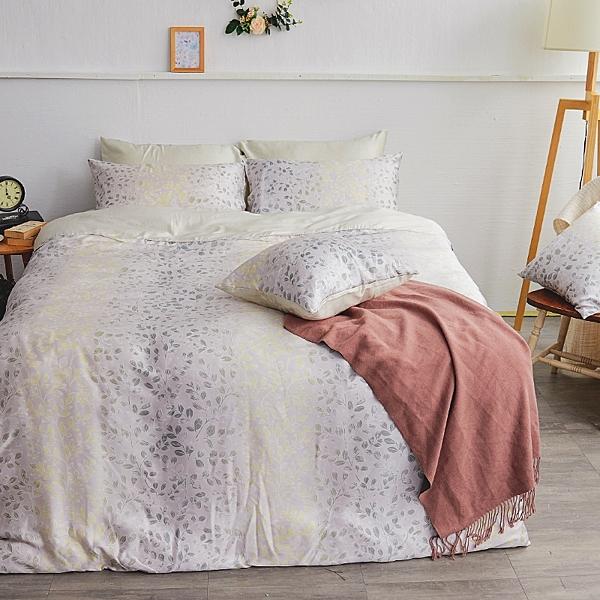 床包 / 雙人加大【綠憶】含兩件枕套 100%天絲 戀家小舖台灣製AAU301
