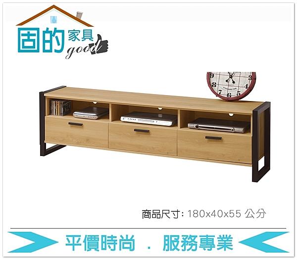 《固的家具GOOD》421-6-AJ 貝克6尺電視櫃【雙北市含搬運組裝】
