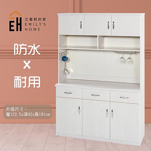 【艾蜜莉的家】4尺塑鋼上+下座餐櫃/碗盤櫃