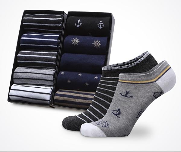King*Shop~春夏新款男士短襪 休閑簡約防臭男船襪隱形襪(5雙裝)