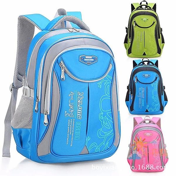 小學生1至6年級防潑水兒童包減負護脊書包後背包多層電腦插袋打折 【八折搶購】