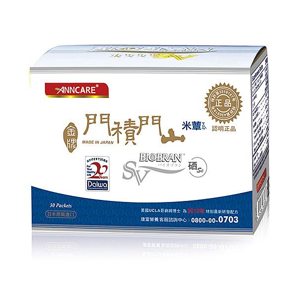 台灣康醫 金牌門積門山米蕈SV多醣體 (30包/盒)x1