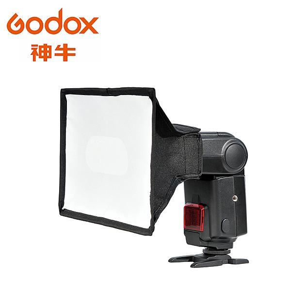 ◎相機專家◎ Godox 神牛 SB1010 10x10cm 折疊式 機頂閃光燈 柔光箱 柔光罩 通用 公司貨