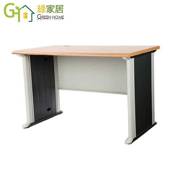 【綠家居】木紋雙色4.6尺辦公桌(無抽)