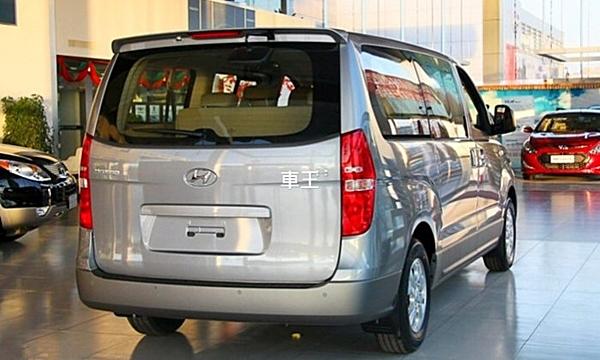 【車王汽車精品】現代 Hyundai Grand Starex 韓版 帶燈 煞車燈 尾翼 壓尾翼 定風翼 導流板