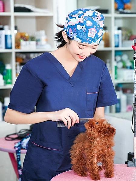降價兩天 帽女男室葫蘆帽寵物整形美容院化療帽口腔牙科印花護士帽