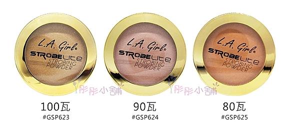 【彤彤小舖】 LA Girl L.A. Girl Strobe Lite 燈泡高光感 打亮蜜粉餅 5.5g 美國原裝