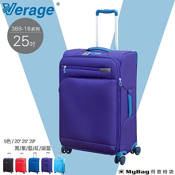 Verage 維麗杰 行李箱 25吋 輕量經典系列 布面 商務 旅行箱 任選 389-1625 得意時袋