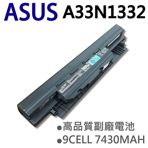 ASUS 華碩 A33N1332 9芯 日系電芯 電池 PU451JF PU451JH PU451L E551LD PRO450V PRO450VB 450 E551J