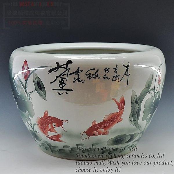 雅成陶瓷 字畫缸 置物罐 水缸 工藝品