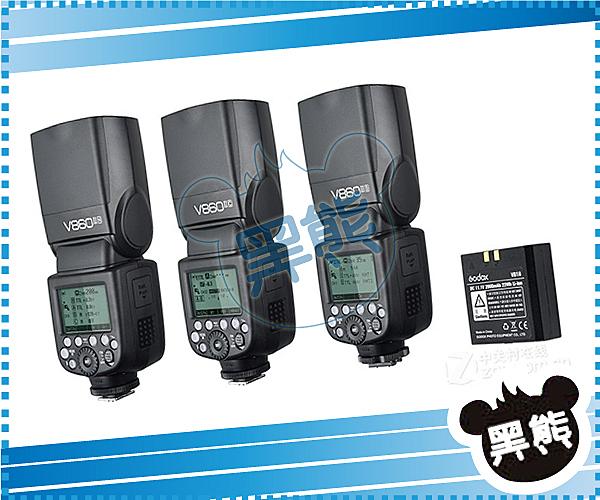 黑熊館 Godox神牛V860II-N 二代 鋰電池 i-TTL 機頂閃光燈 for Nikon