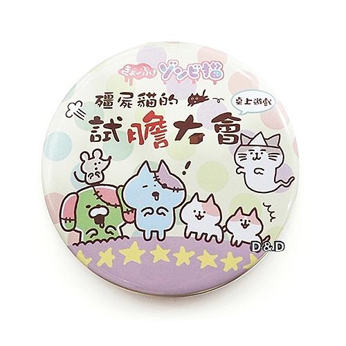 【 BigFun 大玩桌遊 】殭屍貓的試膽大會 - 桌上遊戲╭★ JOYBUS玩具百貨