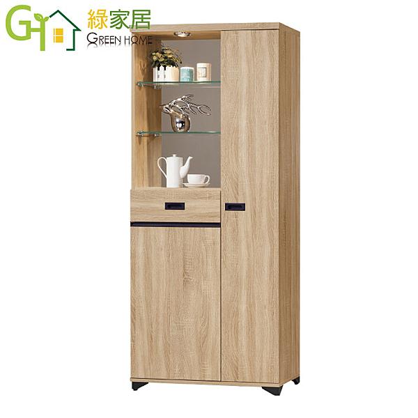 【綠家居】史可加 時尚2.6尺二門高雙面櫃/玄關櫃
