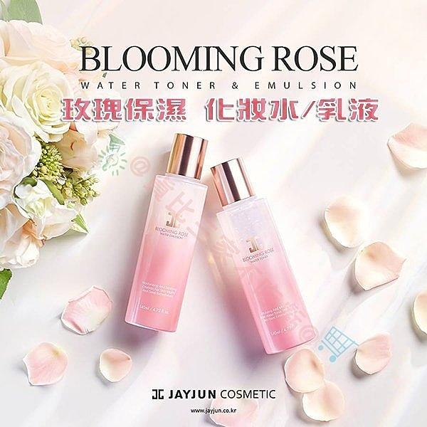 JAYJUN 玫瑰保濕 化妝水 乳液 舒緩 控油 去粉刺 調理 清潤 明亮 補水 亮白 緊緻 煥膚 拉提 激光