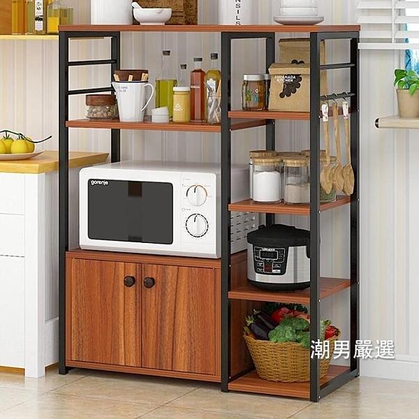 碗架廚房置物架落地多層收納架子儲物櫃碗櫃家用微波爐省空間 XW