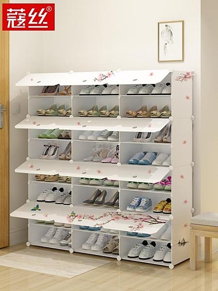 簡易小鞋架多功能塑料鞋櫃防塵多層省空間門口家用簡約現代經濟型wy 快速出貨