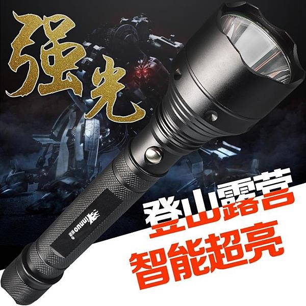 手電筒 銀諾LED強光手電筒可充電超亮遠射5000家用探照燈戶外打獵電燈 全館免運