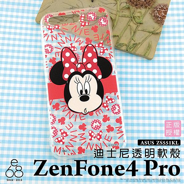 ASUS ZenFone4 Pro ZS551KL Z01GD 迪士尼 透明 手機殼 背景彩繪 史迪奇米奇米妮 卡通 保護殼 保護套