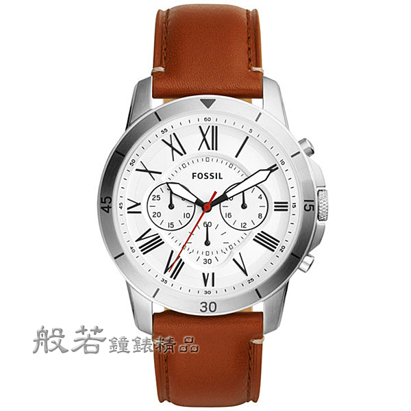 FOSSIL Grant 復刻計時男錶-白面X咖啡皮