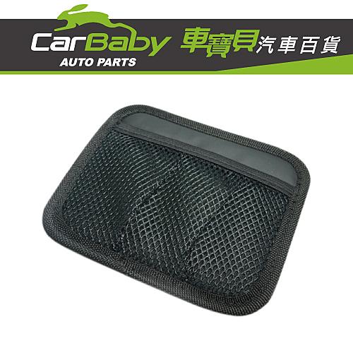 【車寶貝推薦】COTRAX 3M背膠網狀置物袋(14x12cm)