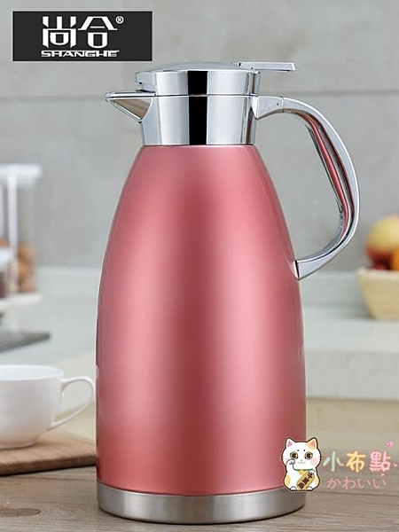 304不銹鋼保溫壺家用大容量 熱水壺保溫瓶暖保溫水壺裝開水瓶2升 【八折搶購】