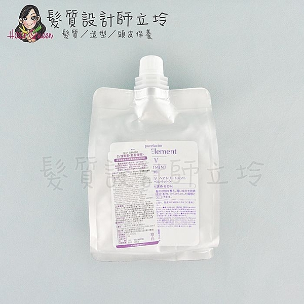 立坽『瞬間護髮』明佳麗公司貨 FORD 紫晶SV護髮素650g HH03