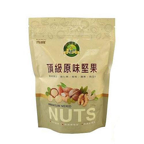 肯寶KB99~頂級原味堅果230公克/包