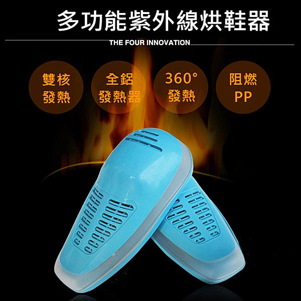 超強高效紫外線殺菌燈管nPTC陶瓷發熱體升溫迅速n溫度控制在60度不損傷鞋子