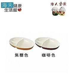 【老人當家 海夫】KANO 日式仿木紋三格餐盤 日本製