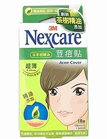 3M Nexcare 荳痘隱形貼 滅菌茶樹精油 超薄綜合型 18/盒★愛康介護★