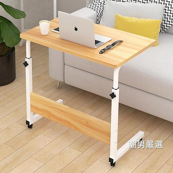 電腦桌 床邊桌簡易家用書桌簡約小桌子移動筆電電腦做桌懶人桌
