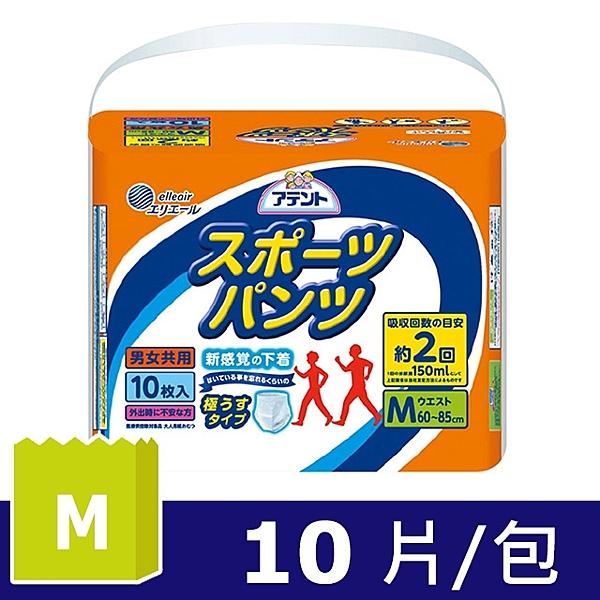 【買一送一】日本大王Attento超薄舒適運動褲M(10片/包)