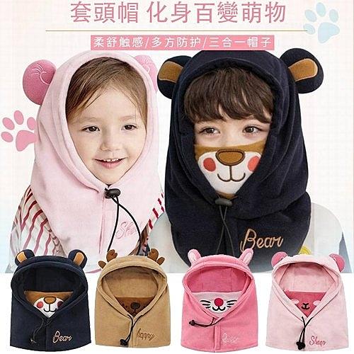 新款秋冬動物造型護頸套頭保暖兒童連帽【半島良品】27020