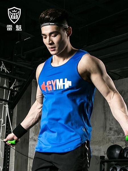 健身背心男速干寬鬆無袖t恤運動衣服套裝坎肩緊身衣籃球訓練上衣  快速出貨